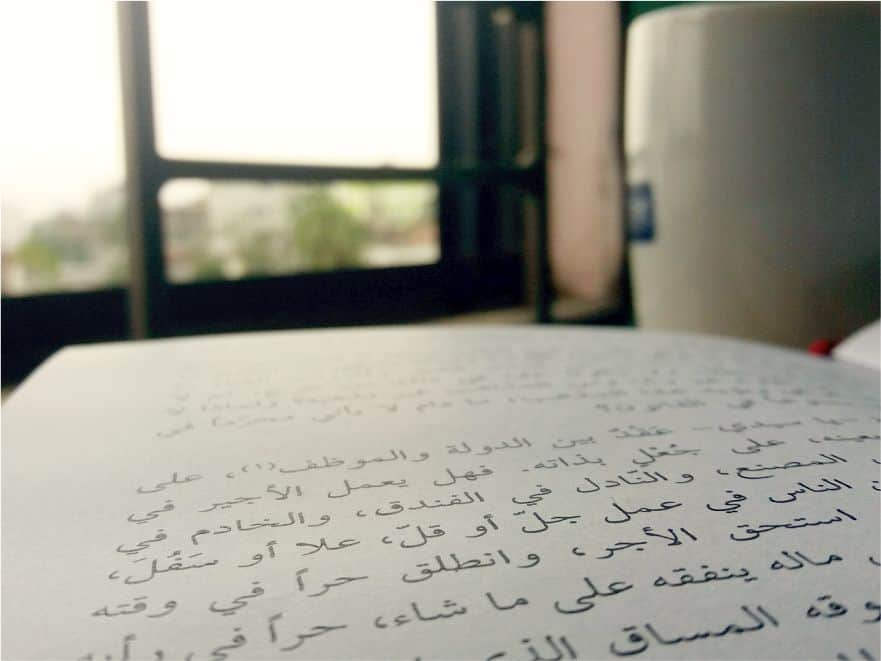 dakwahid, Pengertian Syariat Islam yang Perlu Anda Pahami dengan Baik