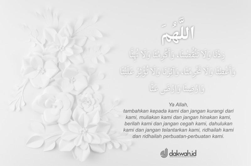 Materi Khutbah Jumat Cara Meraih Ridha Allah-dakwah.id