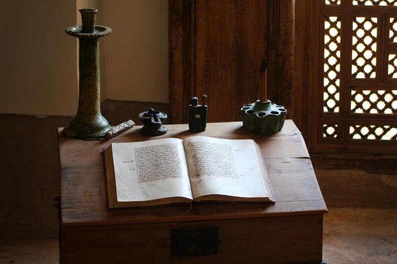 Majelis Ramadhan #5 Adab Murid Kepada Guru dakwah id