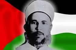 Syeikh Izzudin Al Qassam