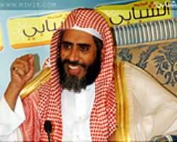 Syaikh 'Iwad Al Qarni