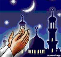 masjid dan doa