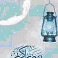 ramadhan dan pelita
