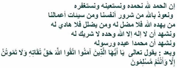 khutbah-idul-fitri-1430-01