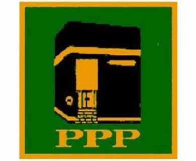 Ilustrasi - Lambang PPP. (inet)