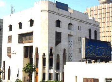 Gedung Darul Ifta' Mishriyah (inet)