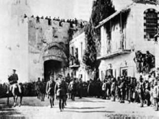 Jenderal Allenby memasuki kota Al-Quds, 1917. (Doc. palestine-primer.com)