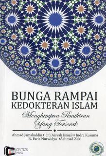 buku-bunga-rampai-kedokteran-islam