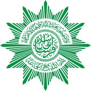 Logo Persatuan Islam (Persis).