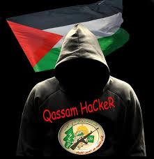 qassam hacker