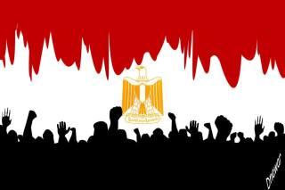 Aksi Solidaritas Peduli Mesir (inet)