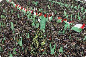 Kelompok perlawanan Hamas dalam sebuah aksi unjuk rasa