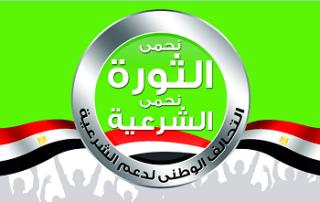 Koalisi Nasional Pro Demokrasi Anti Kudeta (inet)