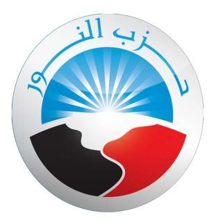 Partai An-Nur Mesir (inet)