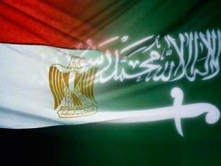 Bendera Mesir dan Saudi (inet)