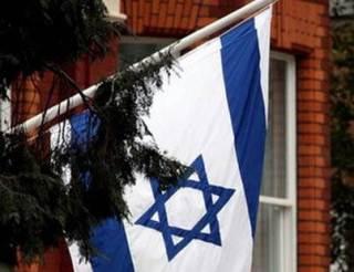 Bendera Yahudi (inet)