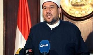 Muhammad Mukhtar, menteri wakaf Mesir (akhbarak)