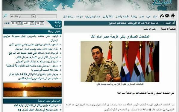 Halaman situs resmi stasiun televisi Nile yang memberitakan pernyataan resmi militer (swefonline)