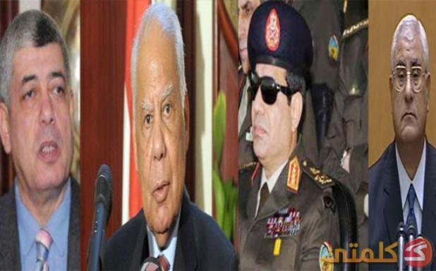 Di antara yang diajukan ke pengadilan internasional: presiden sementara (Adly Mansur), menteri pertahanan (As-Sisi) perdana menteri (Hazim Beblawi), menteri dalam negeri (Muhammad Ibrahim). (klmty)