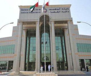 Pengadilan Tinggi Federal di Emirat (islammemo)