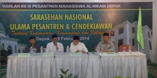 Sarasehan Nasional Ulama Pesantren dan Cendekiawan 7-9 Feb'14 (Foto: kompas.com)
