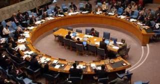 Sidang Dewan Keamanan PBB (islammemo)