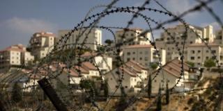 Pemukiman Yahudi - Inet (foto: kompas.com)