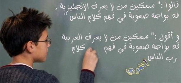 Ilustrasi. (Foto: al-fikrah.net)