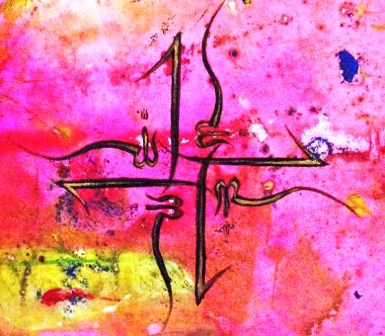 Lukisan Savanna (albushraa.com)