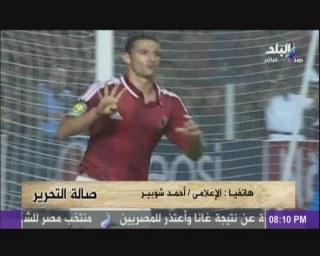 Ahmad Abdul Zhahir (egyptvoice)