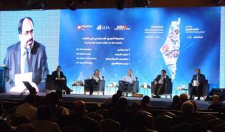 Forum Palestina di Turki (Aljazeera)