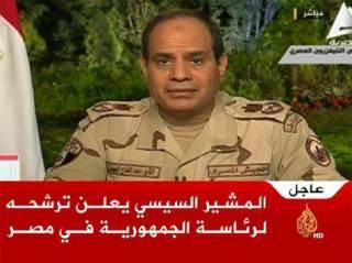 Tokoh sentral kudeta militer di Mesir, Abdul Fatah Al-Sisi (islammemo)
