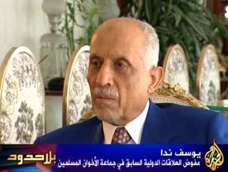 Yusuf Nada, tokoh IM yang bermukim di Swiss (aljazeera)