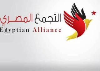 Simbol kelompok baru pendukung demokrasi, Egyptian Alliance (islammemo)