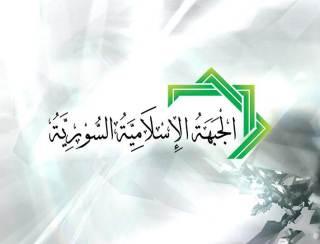 Front Islam Suriah (islammemo)