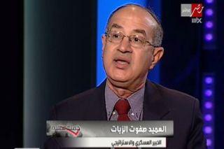 Brigjen Safwat Az-Ziyat, pakar kajian strategis dan militer (islammemo)
