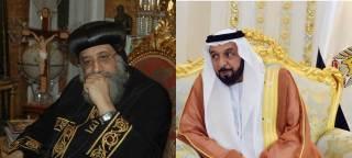 Pendukung kudeta, Paus Tawadrus II dan Syaikh Khalifah bin Zaid Al-Nahyan (islammemo)