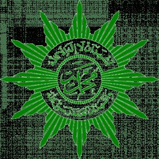 Muhammadiyah - (rimanews.com)