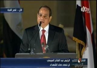 Tokoh kudeta, Abdul Fatah As-Sisi (islammemo.cc)
