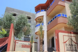 Graha Tahfidz Daarul Qur'an di Gaza.  (detik.com)