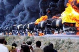 Gambar dokumentasi sebuah ledakan di Afghanistan (rassd)