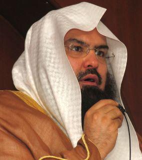 Imam Masjidil Haram, Syaikh Abdurrahman As-Sudais (sauditodaynews.com)