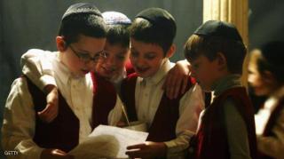 Anak-anak Yahudi (skynewsarabia)