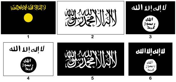 Beberapa contoh varian bendera yang didasari dari hadits tentang bendera Ar-Rayah Al-Liwa, serta motif stempel Rasulullah SAW. (inet)