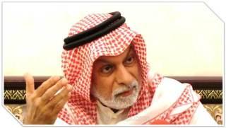 Abdullah Al-Nefisi (sahafah.net)