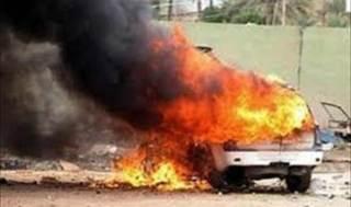 Konflik di Libya (islammemo.cc)