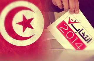 Pemilu Legislatif Tunisia 2014 (islammemo.cc)