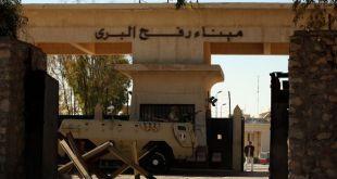 Gerbang penyeberan Rafah. (felesteen.ps)