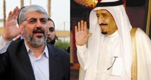 Khalid Meshaal dan Raja Salman. (alresalah.ps)