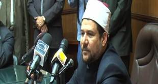 Menteri Wakaf Mesir Mohammed Mokhtar Goma (islammemo.cc)